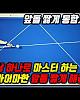 https://www.7-star.net/data/apms/video/youtube/thumb--SboEF_xdkw_80x100.jpg