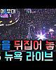 https://www.7-star.net/data/apms/video/youtube/thumb-APhr0A87O1E_80x100.jpg