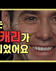 https://www.7-star.net/data/apms/video/youtube/thumb-fZn6c8rxfvI_80x100.jpg