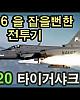 http://www.7-star.net/data/apms/video/youtube/thumb-gvPR16od_SQ_80x100.jpg